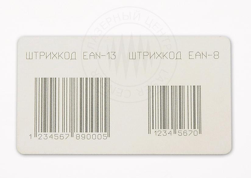 Банковская карта maestro дешево Узловая